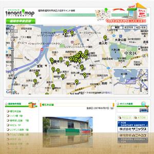 テナントマップ