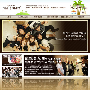 Hair Salon yui*marl -ユイマール-