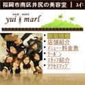 img_works_web_yuimarl_mobile124